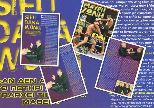 MavriZoni mag article collage